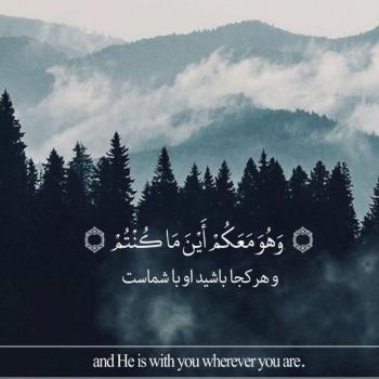 عکس پروفایل خدا و هر کجا باشید او با شماست
