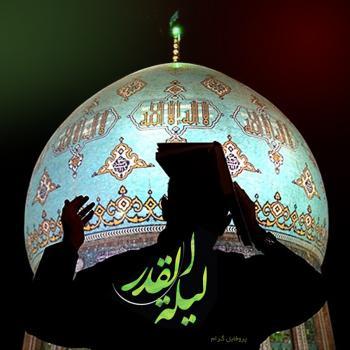 عکس پروفایل شب قدر و مسجد نورانی
