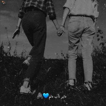 عکس پروفایل عاشقانه دلبر ناب دلم