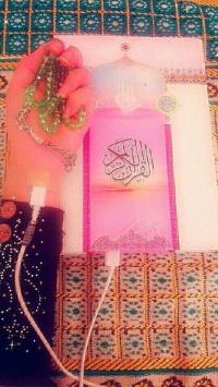 عکس استوری قرآن مجید در اینستاگرام 21771