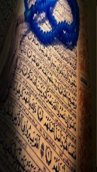 عکس استوری قرآن کریم برای اینستاگرام 21789