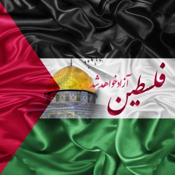 عکس پروفایل فلسطین آزاد خواهد شد