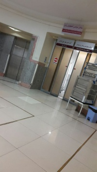 عکس استوری بیمارستانی جذاب اینستا 20516