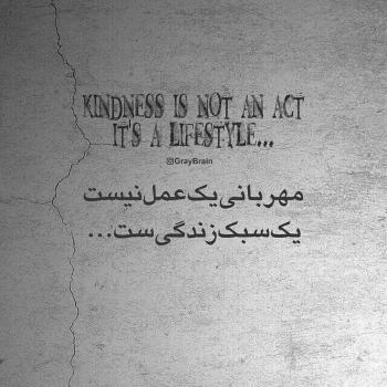عکس پروفایل انگلیسی مهربانی یک عمل نیست