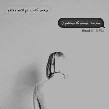 عکس پروفایل فاز دپ پیغمبر که نیستم اشتباه نکنم