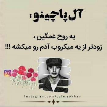 عکس پروفایل فاز دپ یه روح غمگین