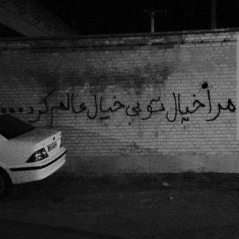 عکس پروفایل مرا خیال تو بی خیال عالم کرد