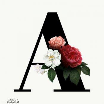 عکس پروفایل حرف A انگلیسی با طرح گل های زیبا