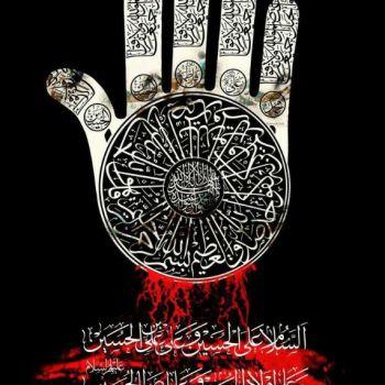 عکس پروفایل محرمی طرح علم دست
