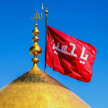 عکس پروفایل پرچم قرمز یاحسن ماه محرم روی گنبد حرم