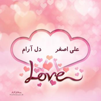 عکس پروفایل اسم دونفره علی اصغر و دل آرام طرح قلب