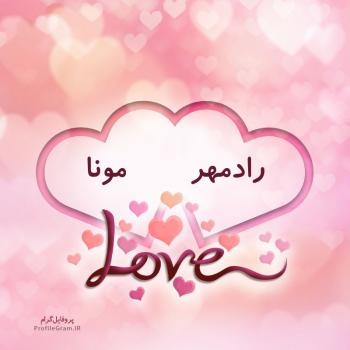 عکس پروفایل اسم دونفره رادمهر و مونا طرح قلب