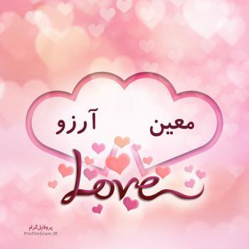 عکس پروفایل اسم دونفره معین و آرزو طرح قلب
