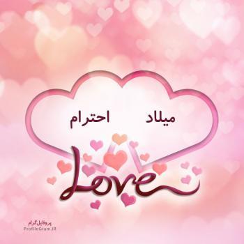 عکس پروفایل اسم دونفره میلاد و احترام طرح قلب