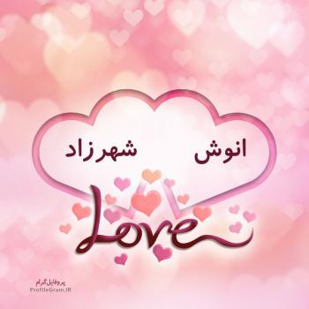 عکس پروفایل اسم دونفره انوش و شهرزاد طرح قلب