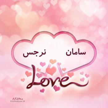 عکس پروفایل اسم دونفره سامان و نرجس طرح قلب
