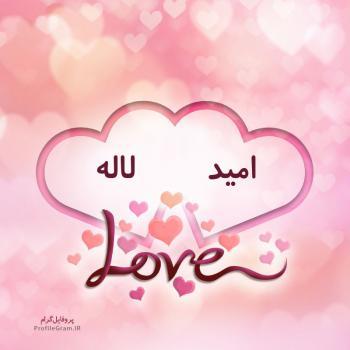 عکس پروفایل اسم دونفره امید و لاله طرح قلب