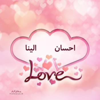 عکس پروفایل اسم دونفره احسان و الینا طرح قلب
