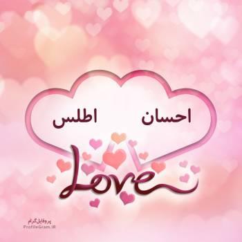 عکس پروفایل اسم دونفره احسان و اطلس طرح قلب