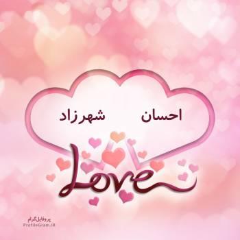 عکس پروفایل اسم دونفره احسان و شهرزاد طرح قلب