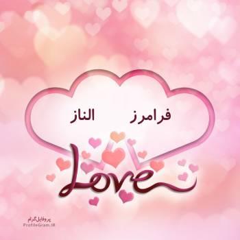 عکس پروفایل اسم دونفره فرامرز و الناز طرح قلب
