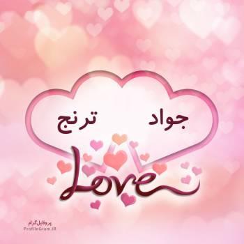 عکس پروفایل اسم دونفره جواد و ترنج طرح قلب