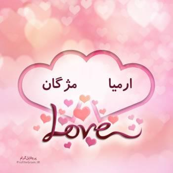 عکس پروفایل اسم دونفره ارمیا و مژگان طرح قلب