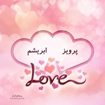 عکس پروفایل اسم دونفره پرویز و ابریشم طرح قلب