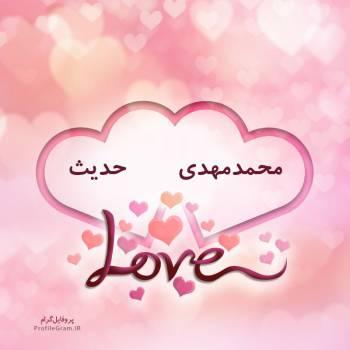 عکس پروفایل اسم دونفره محمدمهدی و حدیث طرح قلب