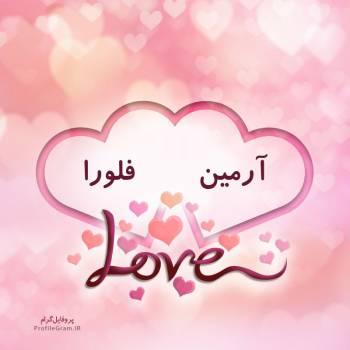 عکس پروفایل اسم دونفره آرمین و فلورا طرح قلب
