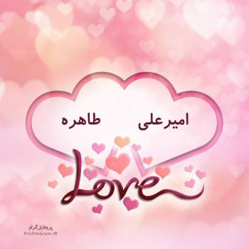 عکس پروفایل اسم دونفره امیرعلی و طاهره طرح قلب