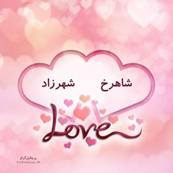 عکس پروفایل اسم دونفره شاهرخ و شهرزاد طرح قلب