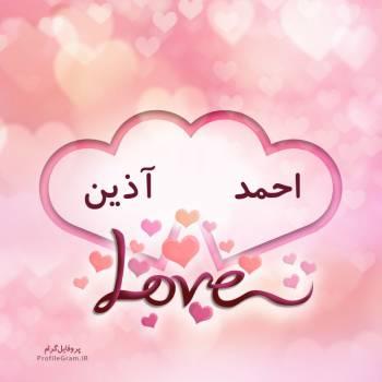 عکس پروفایل اسم دونفره احمد و آذین طرح قلب