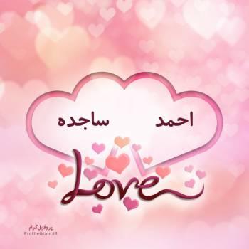 عکس پروفایل اسم دونفره احمد و ساجده طرح قلب