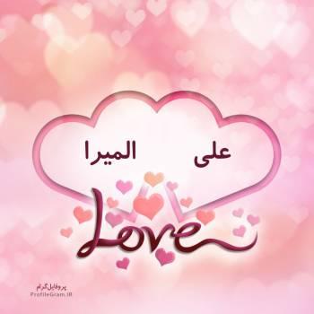 عکس پروفایل اسم دونفره علی و المیرا طرح قلب