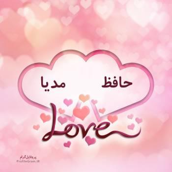 عکس پروفایل اسم دونفره حافظ و مدیا طرح قلب