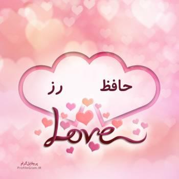 عکس پروفایل اسم دونفره حافظ و رز طرح قلب