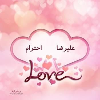 عکس پروفایل اسم دونفره علیرضا و احترام طرح قلب