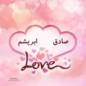 عکس پروفایل اسم دونفره صادق و ابریشم طرح قلب