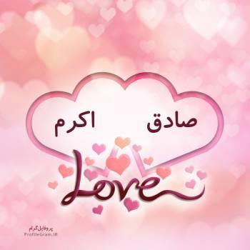 عکس پروفایل اسم دونفره صادق و اکرم طرح قلب