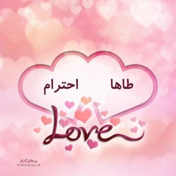 عکس پروفایل اسم دونفره طاها و احترام طرح قلب