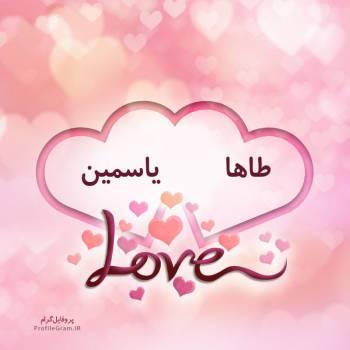 عکس پروفایل اسم دونفره طاها و یاسمین طرح قلب