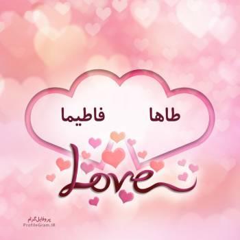 عکس پروفایل اسم دونفره طاها و فاطیما طرح قلب