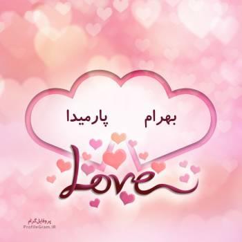 عکس پروفایل اسم دونفره بهرام و پارمیدا طرح قلب