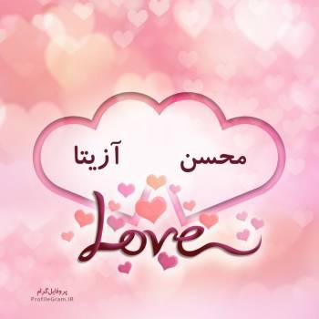 عکس پروفایل اسم دونفره محسن و آزیتا طرح قلب