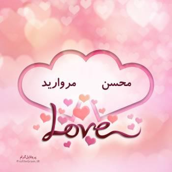 عکس پروفایل اسم دونفره محسن و مروارید طرح قلب