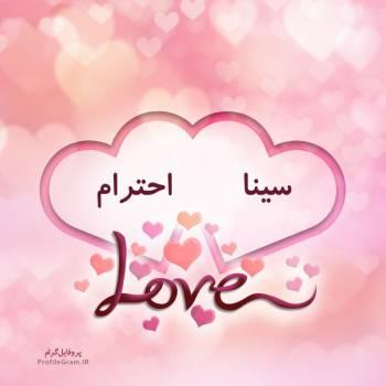عکس پروفایل اسم دونفره سینا و احترام طرح قلب