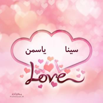 عکس پروفایل اسم دونفره سینا و یاسمن طرح قلب