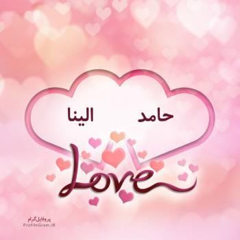 عکس پروفایل اسم دونفره حامد و الینا طرح قلب