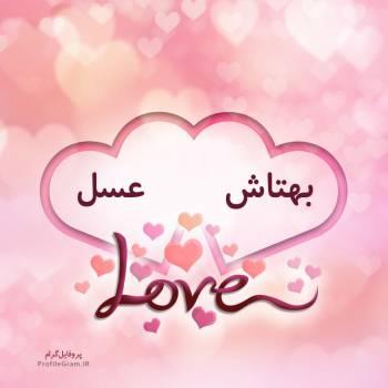 عکس پروفایل اسم دونفره بهتاش و عسل طرح قلب
